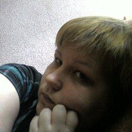Елена, 40 лет, Завитинск