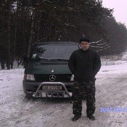 АНДРЕЙ, 50 лет, Першотравенск