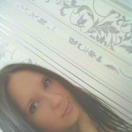 Кристина, 29 лет, Канаш