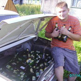 Борис, 37 лет, Шацк
