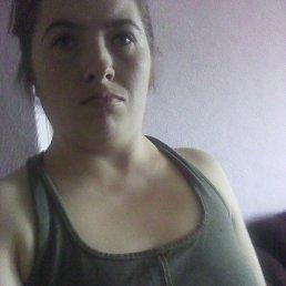 Валентина, 32 года, Учалы