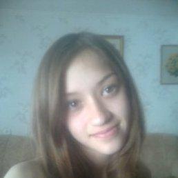 алсу, 26 лет, Кандры