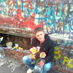 Иван, 28 лет, Канаш