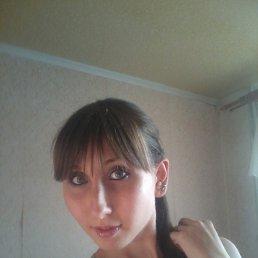 Анастасия, 30 лет, Макеевка