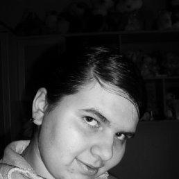 Крис, Комсомольское, 23 года