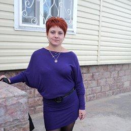 Валерия, 36 лет, Волжский