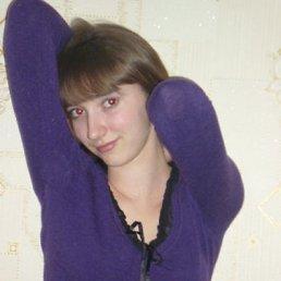 Нинуся, 24 года, Ершов