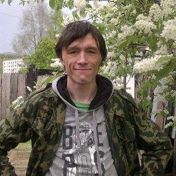 Святослав, 45 лет, Ягодное