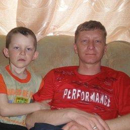 Алексей, 45 лет, Кизильское