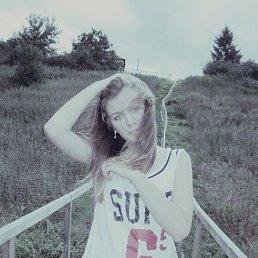 ксения, 21 год, Шацк