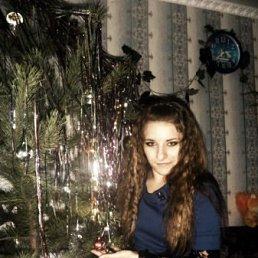 Валентина, 23 года, Обоянь