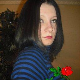 Дива, Москва, 30 лет