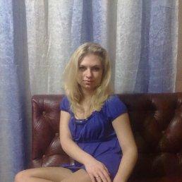 Кетрин, 25 лет, Новая Каховка