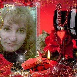 Любовь, 28 лет, Красноярск