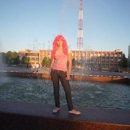Лера, 25 лет, Наро-Фоминск
