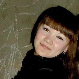 алиса, 28 лет, Нязепетровск