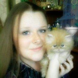 Анютка, 26 лет, Кириши