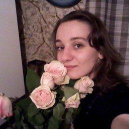 Ксения Юрьевна, 41 год, Сердобск