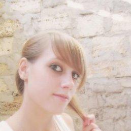 Юляся, 25 лет, Каменка-Днепровская