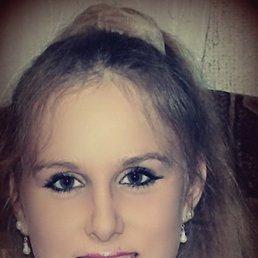 Елена, 29 лет, Гайворон