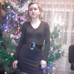 Даша Ваченкова, 29 лет, Самара