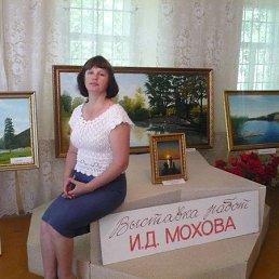 Любовь, 55 лет, Буденновск