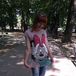 L@N@, 27 лет, Дунаевцы