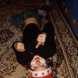 $KiTTY, 22 года, Белгород-Днестровский