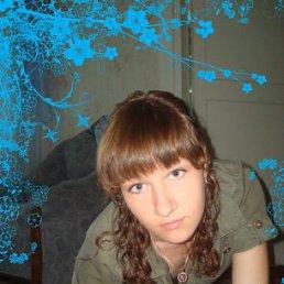 Ирина, 33 года, Магнитогорск