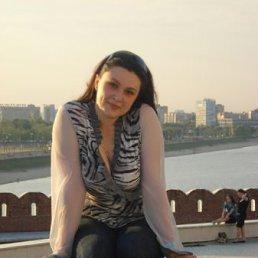 Юлия, 41 год, Спас-Клепики