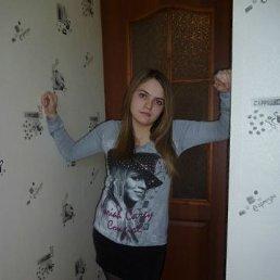 ЕЛЕНА, 29 лет, Сызрань