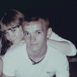 Виталина, , Ардатов