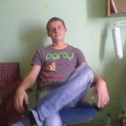 Богдан, 29 лет, Угледар