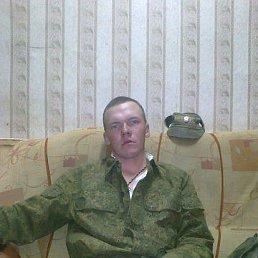 Василий, 28 лет, Облучье