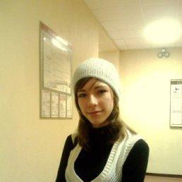 Юля, 25 лет, Новокуйбышевск