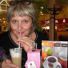 Людмила, 56 лет, Лутугино