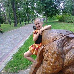 Дарья, 18 лет, Миргород