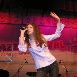 Екатерина, 29 лет, Иваново