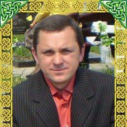 Тарас, Горохов, 40 лет