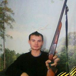 слава, 29 лет, Даниловка