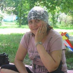 Зоя, 57 лет, Южноукраинск