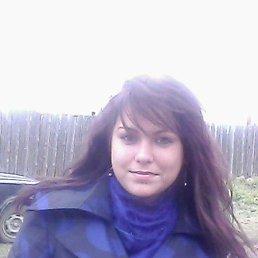 мария, 29 лет, Верхний Уфалей