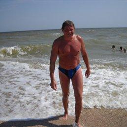 Анатолий, 54 года, Городок