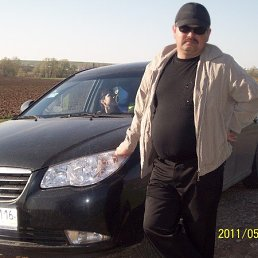 Радик, 45 лет, Богатые Сабы