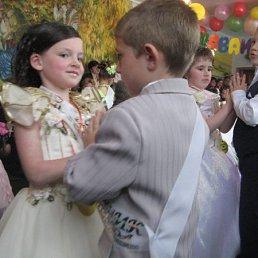 Алёнка, 17 лет, Врадиевка