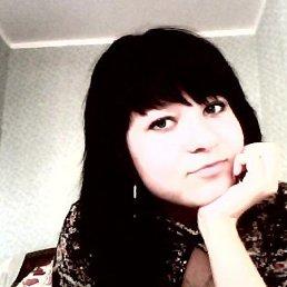 Катерина, 28 лет, Пермь