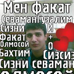 Ольмасхон Мавлянова, 28 лет, Каракол