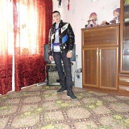 # Sergey #, 24 года, Славянка