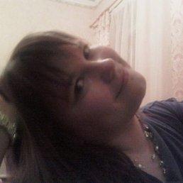 Наташа, 32 года, Плавск