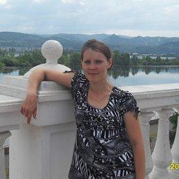 Елена, Красноярск, 41 год